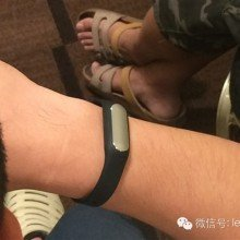 xiaomi-miband.jpg,qfit=1024,P2C1024.pagespeed.ce.9ug2yxYD-v