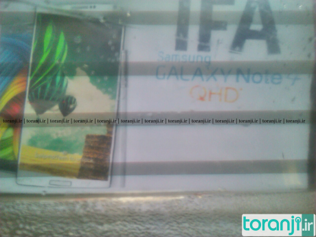 Samsung-Galaxy-Note-4-IFA-Poster-Leak