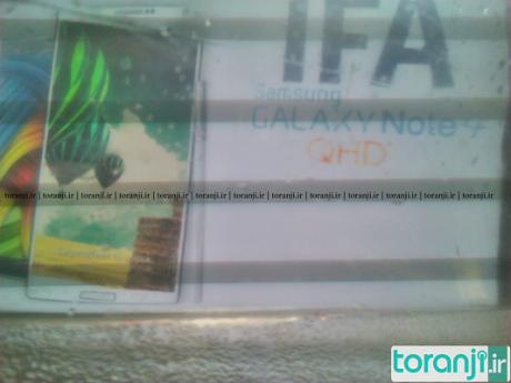 Samsung Galaxy Note 4 IFA Poster Leak1