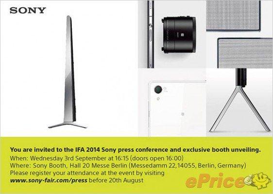 Sony-IFA-2014-Press-Invite (1)