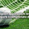 app-android-campionato-calcio