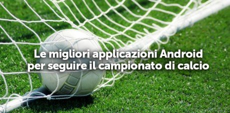 App android campionato calcio
