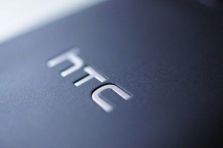 Htc logo 600x399