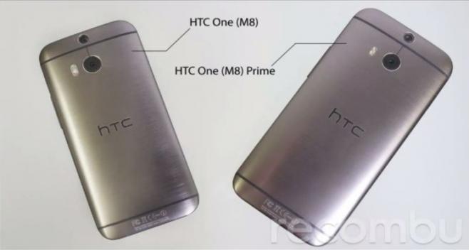 htc-one-m8-max
