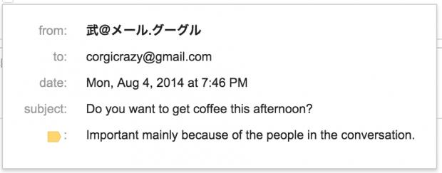 nexusae0_internationalized_email_address