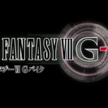 Final Fantasy VII G-Bike