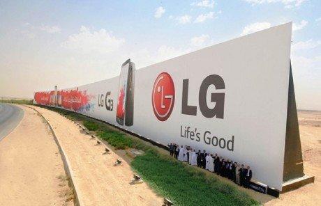 LG big sign