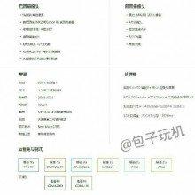 MX4-Pro-leaked-document_2