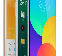 Meizu MX4 ufficiale: caratteristiche, prezzo ed immagini