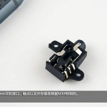 Meizu-MX4-disassembled_10
