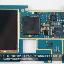 Meizu-MX4-disassembled_12
