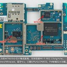 Meizu-MX4-disassembled_14