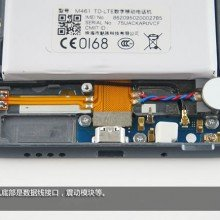 Meizu-MX4-disassembled_6