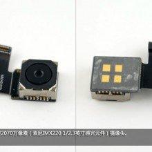 Meizu-MX4-disassembled_9
