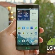 lg-g3-s