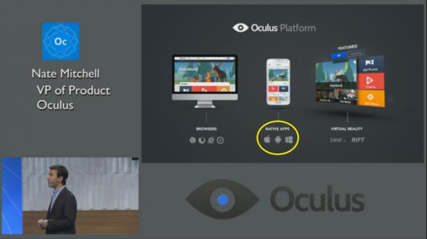 oculus nativa app