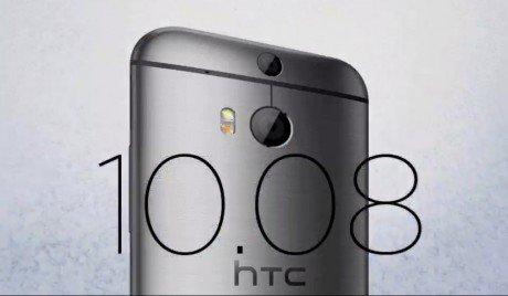 HTC Teaser