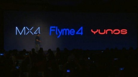 Meizu and Alibaba conference 7