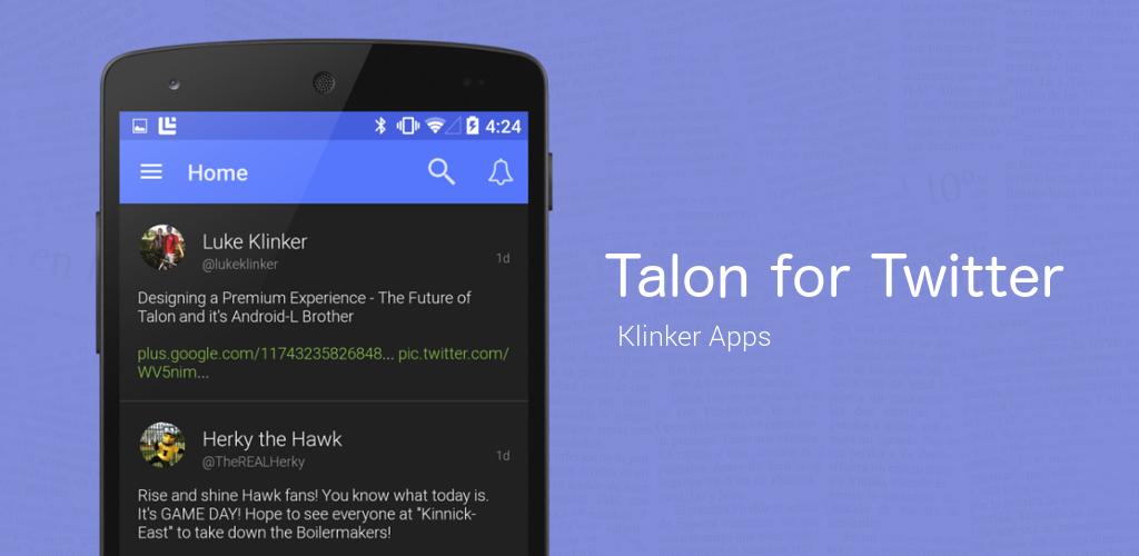Talon_Feature graphic