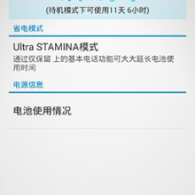 Xperia-Z2-Android-4.4.4_23.0.1.A.0.32_13