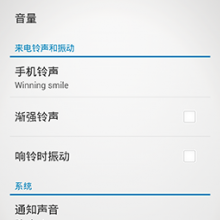 Xperia-Z2-Android-4.4.4_23.0.1.A.0.32_7