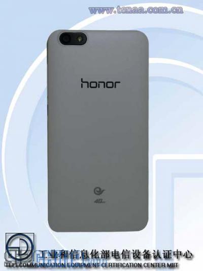 huawei-honor-4x-4