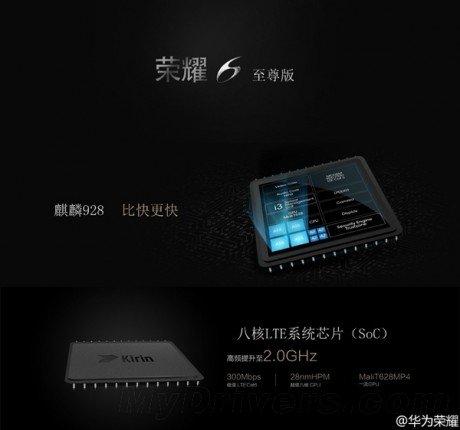 Huawei honor 6 extreme