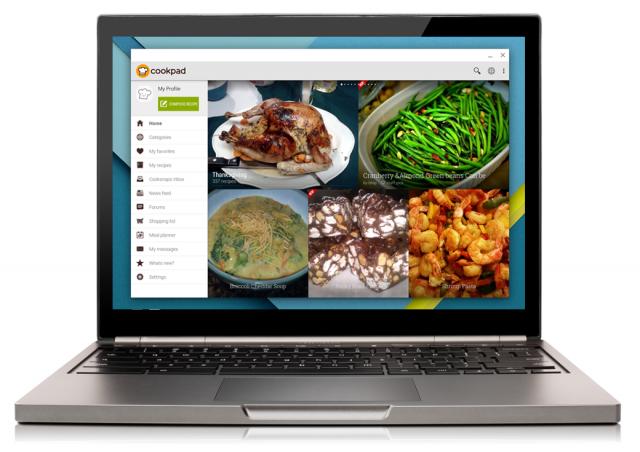 CookPad-640x452