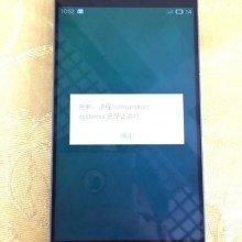Meizu-MX4-Pro-leaked-image_2