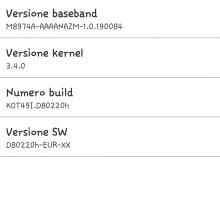 Screenshot_2014-11-18-14-52-31