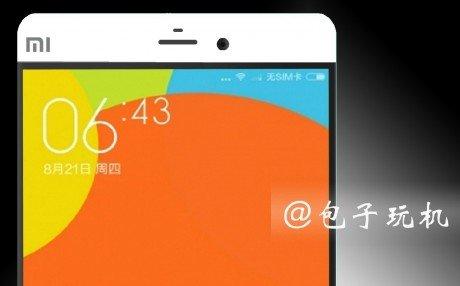 Xiaomi Mi4S Mi5 render e1415962934325