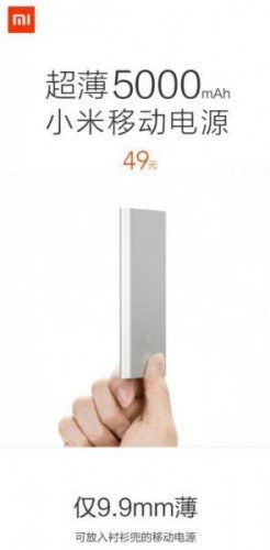 Xiaomi powerbank 1