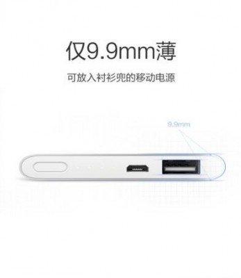 Xiaomi powerbank e1416872066712