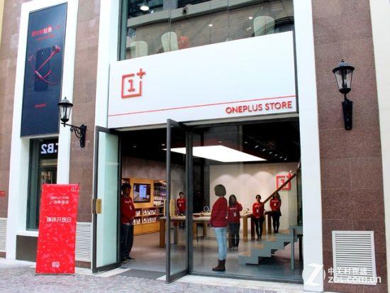 oneplus-store_1