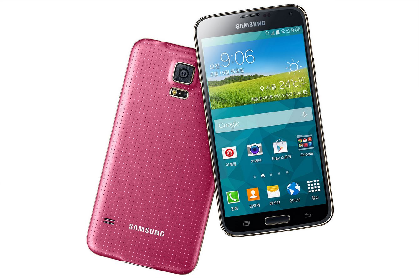 Samsung Galaxy S5 Plus Lte A In Vendita In Europa 234285