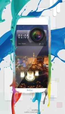 HTC-CES-event
