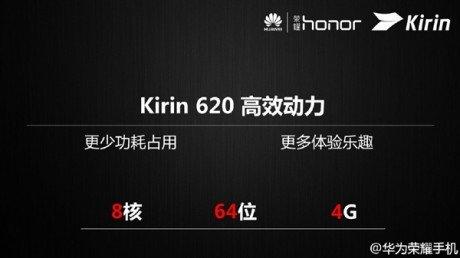 Kirin 620 announcement 2