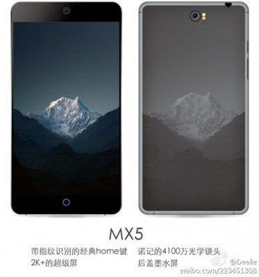 Meizu-MX5-leaked-render