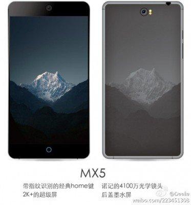 Meizu-MX5-leaked-render