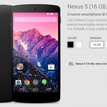 nexus 5 addio