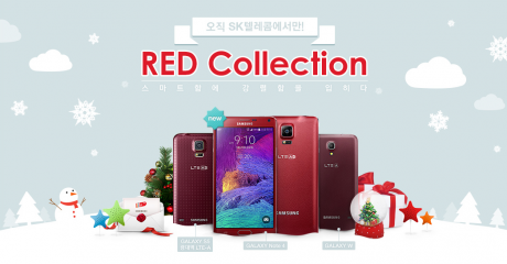 Note 4 red korea