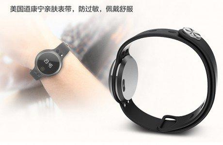 Pipo c1 smartband 3 e1418200547843