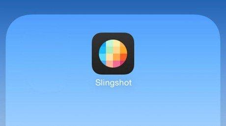 Slingshot e1417772119141