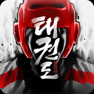 Taekwondogame