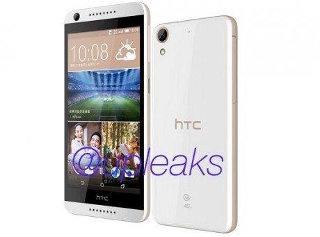 HTC Desire 626 leak 11
