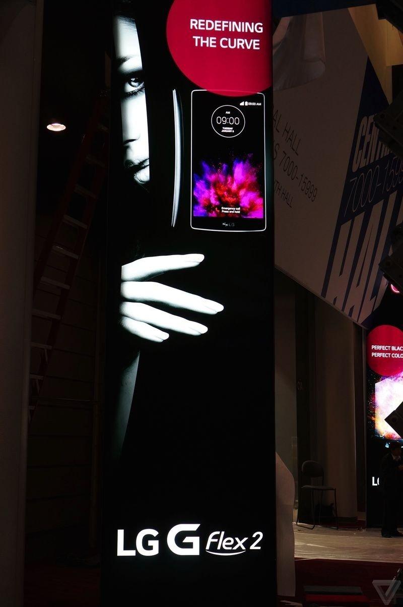 LG-G-Flex-2-CES-2015-promo