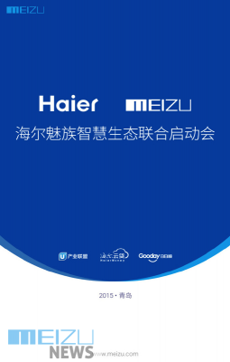 meizu-and-haier