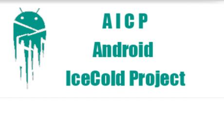 AICP Lollipop e1423581996182