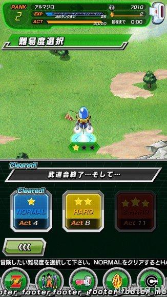 dokkan battle jap apk android