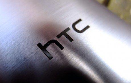 HTC Logo e1423905537765